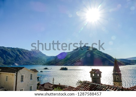 European Landscape View in Montenegro #1287588457