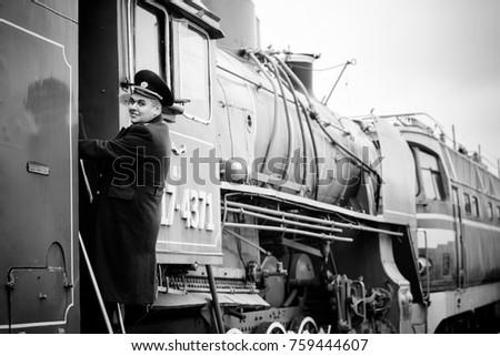 european or american train...