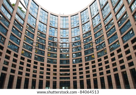 European Parliament building inside yard