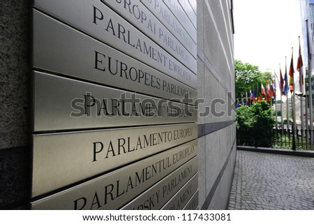 European parliament written in all the languages from the European Union, on the front wall of the main building - Brussels, Belgium.
