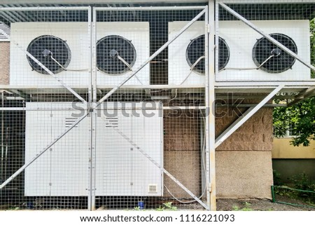 Evaporator blower for cooling refrigerators. Cooling unit system outside with protective grid #1116221093