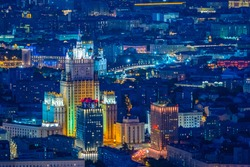 Evening Moscow. Russia. Lights of the Russian capital. The building of the Ministry of foreign Affairs in Moscow with evening lighting. Panorama of Moscow in the evening. Capital from a height.