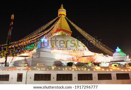 Evening or night view of Boudha or Bodhnath stupa in Kathmandu,  Nepal, Bodhnath stupa is the biggest stupa in Kathmandu city Foto stock ©