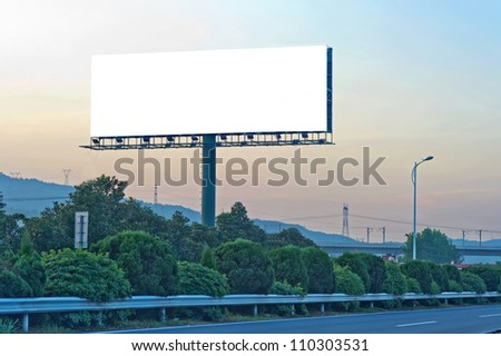 Evening, the outdoor blank billboards.