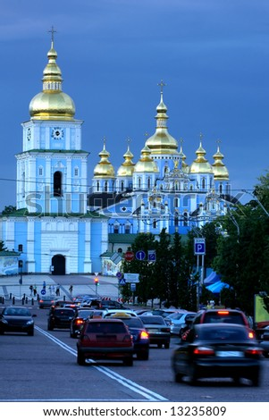 Evening traffic to Mihailovska Square and St'. Michael's cathedral