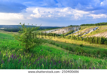 Evening view of chalk hills of Stenki-Izgorya protected area, Belgorod region in southern Russia