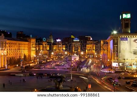Evening view of Kiev, Ukraine