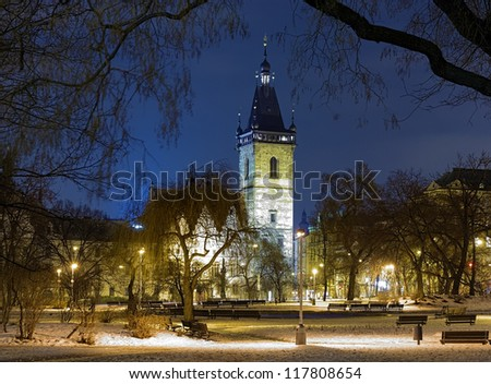 Evening view of New Town Hall on Charles Square in Prague, Czech Republic