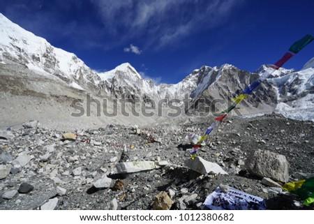 Everest base camp.  #1012380682