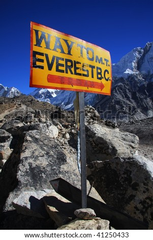 Everest base camp sign up close. - stock photo