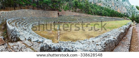 Excavations of the ancient Delphi city along the slope of Mount Parnassus (Greece). The stadium. #338628548