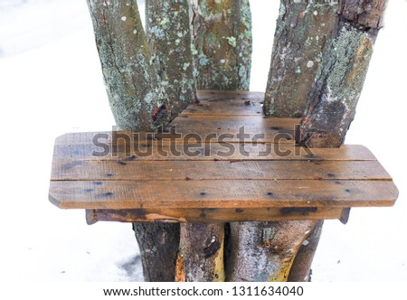 Exclusive handmade wooden bench, reminiscent of a throne with a very comfortable back of trees, for those who like to sit with a twist #1311634040