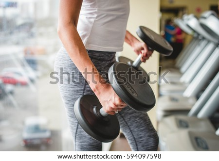 exercises with dumbbells #594097598