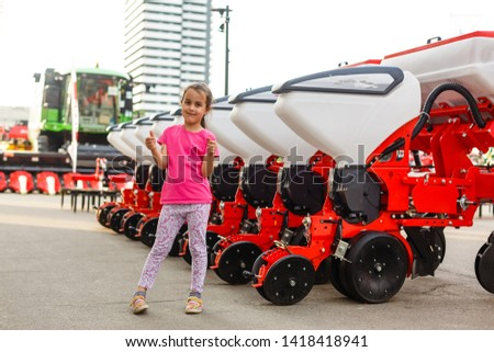 Exhibits International agro-industrial exhibition kid
