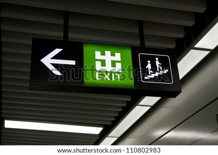 Exit sign in Chinese and English