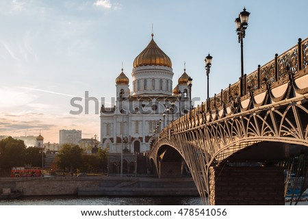 Explore golden landscape of Russia at sunset - Christ the Savior cathedral, outdoor Moscow. Famous christian religion landmark from bridge in Moscow. Christ the Savior cathedral at sunset in Russia