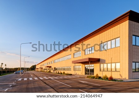 Exterior of industrial building on a sunny day #214064947