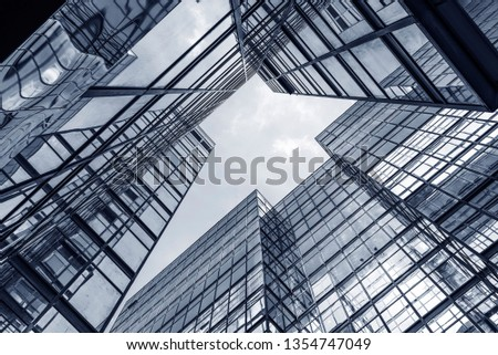 Exterior of modern office building. Architecture abstract background #1354747049