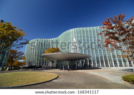 Exterior of National Art Center, Tokyo, Japan