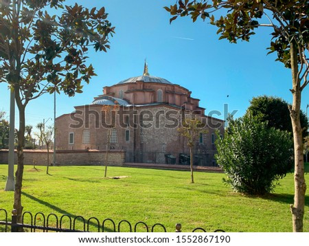 Exterior of the little Hagia Sophia, also known as the Kucuk Aya Sofya, in Istanbul, Turkey Stok fotoğraf ©