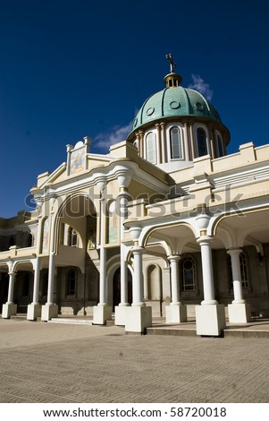 Exterior of the Medhane Alem Cathedral in Addis, Ababa, Ethiopia - stock photo
