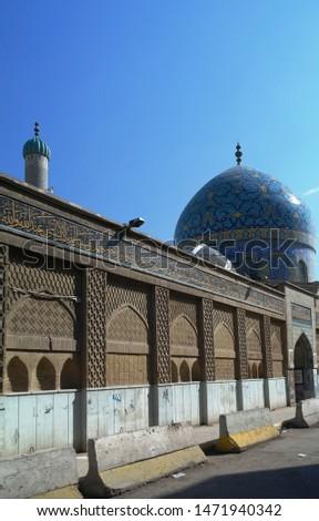 Exterior view of Haydar-Khana Mosque in Baghdad, Iraq