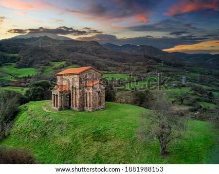 Exterior view of St Christine of Lena church at spring. Santa Cristina de Lena is a Catholic pre-Romanesque church located in Asturias, Spain. Foto d'archivio ©