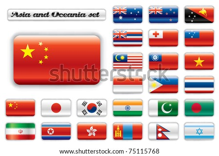 Extra glossy button flags. Big Asian & Oceania set. 24 flags JPEG version. Original size of China flag included.