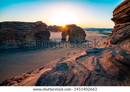 Extraordinary rock formation where it and the surrounding area constitute a place of extraordinary natural heritage. Stockfoto ©