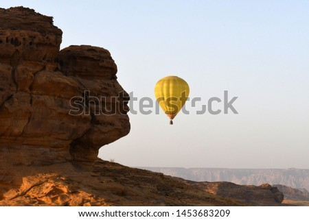 Extraordinary sandstone landscapes host extraordinary cultural and natural heritage. Surrounded with beautiful unique rock formation where you can only find in AlUla. Stockfoto ©