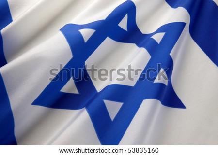 Extreme close up shot of wavy Israeli flag
