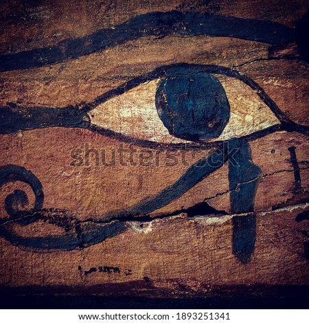Eye of Horus ,  is an ancient Egyptian symbol of protection, royal power, and good health. The Eye of Horus is similar to the Eye of Ra Stock photo ©