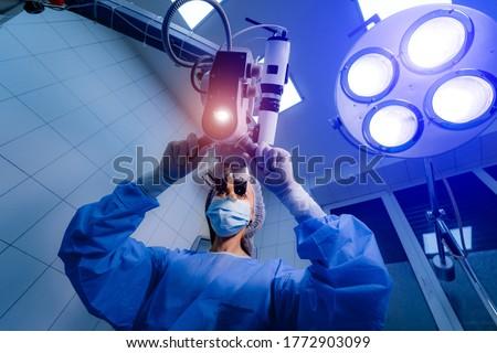 Eye surgery in hospital. Ophthalmology operation process Сток-фото ©