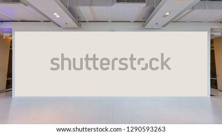 Fabric Pop Up basic unit Advertising banner media display backdrop, empty background