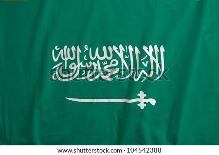 Fabric texture of the flag of Saudi Arabia