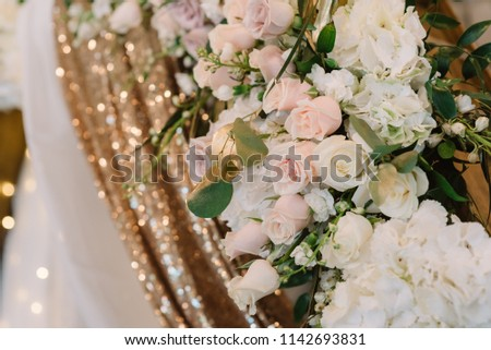 Fabric with golden sequins and gentle flowers #1142693831