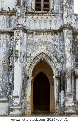 Facade Decoration Of Entrance Door Of Mang Lang Church Of Phu Yen Province, Vietnam. Mang Lang Church Is One Of The Oldest Churches In Vietnam Imbued With An Architectural Style Of The 19th Century Stock fotó ©