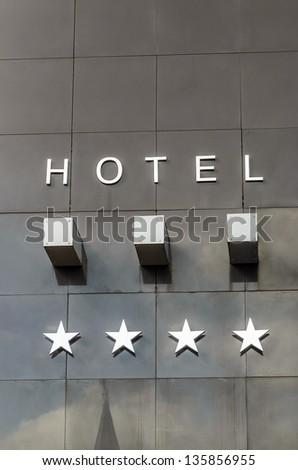 Facade four star hotel. microstock photos - stock photo