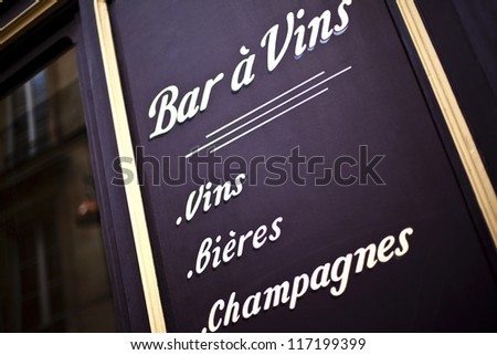 Facade of a wine bar in France