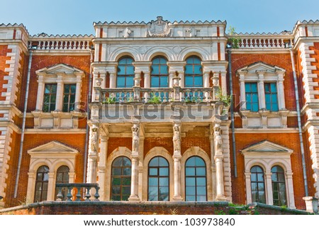 Facade of Ancient Palace, Moscow region, Russia, East Europe