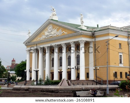 Facade of Chelyabinsk opera and ballet theater