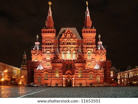 facade of Moscow historical museum at night