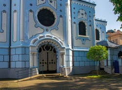 Facade of Romantic Blue Church in Bratislava, Slovakia. Hungarian Secessionist Catholic church of St. Elizabeth is a one of symbols of Slovakia capital and popular tourist attraction