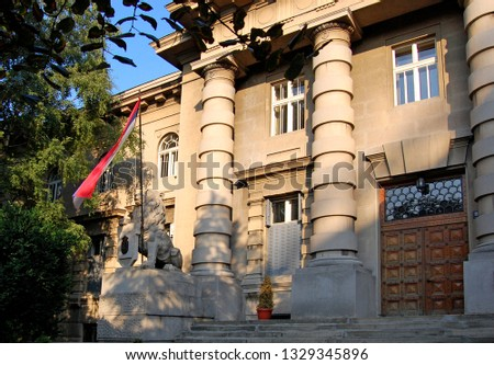 Facade of the building of the historical archives of Serbia in Belgrade, Serbia. #1329345896