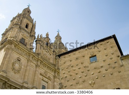 Facade of the Casa de las Conchas and Salamanca University.  The university, founded in 1218 is one of Europe's oldest.