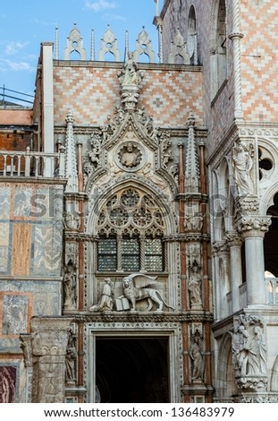Facade of the Doges Palace beside San Marco church in Venice.