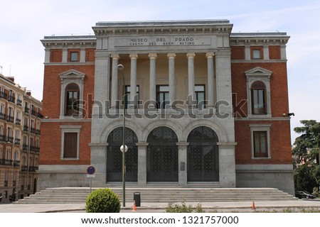 Facade of the National Prado Museum, the most important museum in Madrid and one of the most important art museums in the world. Madrid Spain.