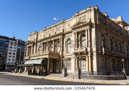 Facade of the Teatro Colon in Buenos Aires (Argentina) #535667476