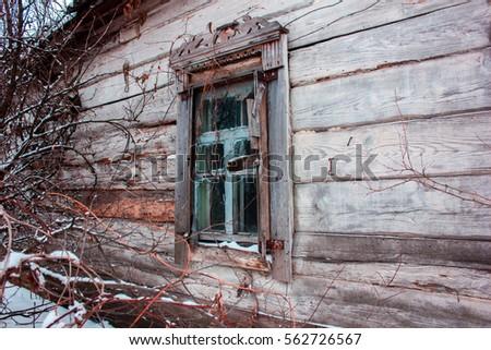 facades russian village of...