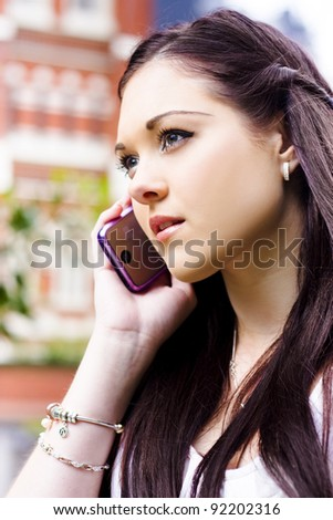 Face Of A Beautiful Business Woman On A Smart Mobile Teleconference Phone Call To An Executive Client When Standing Outdoor In A Communication Concept